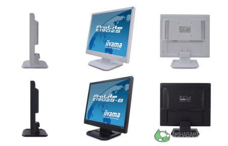 Monitor LCD ProLite E1902WS vistas