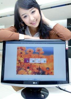 Monitor LCD LG W1952TQ