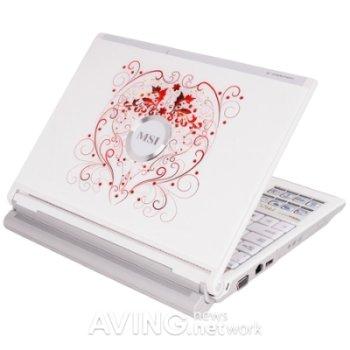 "Notebook MSI PR200 ""Beloved Edition"""