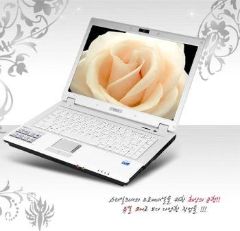 Nueva notebook MSI VR420 en color blanco