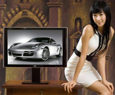 Monitor LCD BTC Zeus 8000 260MS Delux