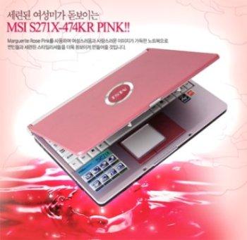 MSI S271X-474KR Pink, la notebook para mujeres