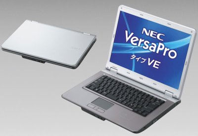 Notebook NEC VersaPRO Type VE