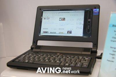 Mini notebook Everex Cloudbook