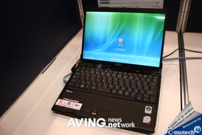 Fujitsu FMV-Biblo LOOK R/B70