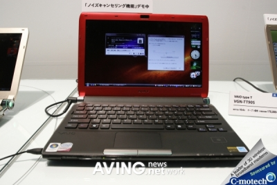 Notebook Sony Vaio Type C