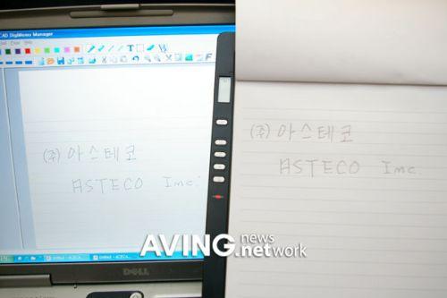 Digitalizando hojas A4 con DigiMemo A402