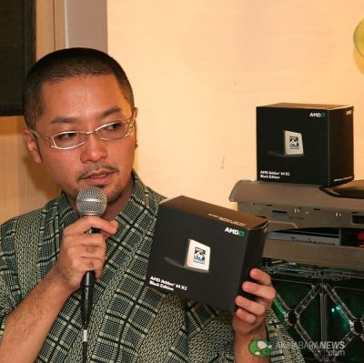 Microprocesador AMD Athlon X2 Black Edition