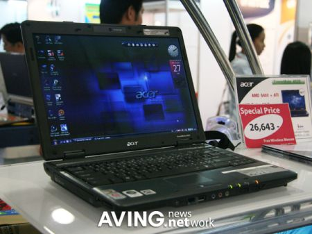 Acer TravelMate 4520