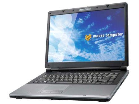 Notebook m-Book P550