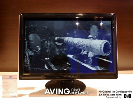 Monitor TFT FullHD 3D denominado W240D 3D