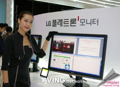LG W3000H