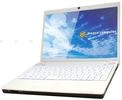 LuvBookJ130