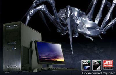 PC Librage GS1500aPX4 de Koubou