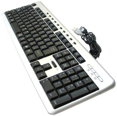 Silent Keyboard 2, un teclado con doble puerto