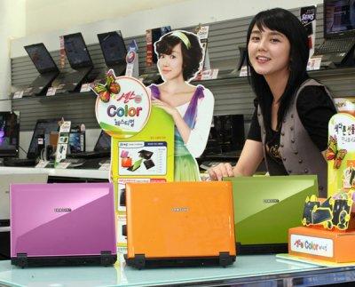 Nuevos colores para las notebooks Samsung Q45 y Q70