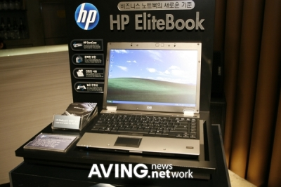 Notebook HP EliteBook 6930p